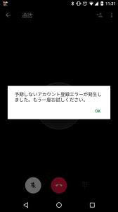 Screenshot_20161002-113117